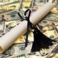 Образовательные гранты и кредиты