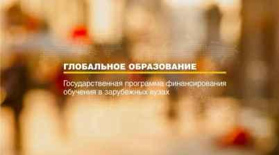 Гранты в России