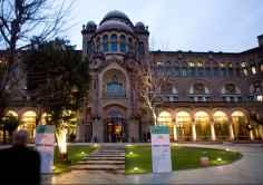 магистратура в Испании